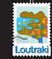 loutraki-tourist-organisation