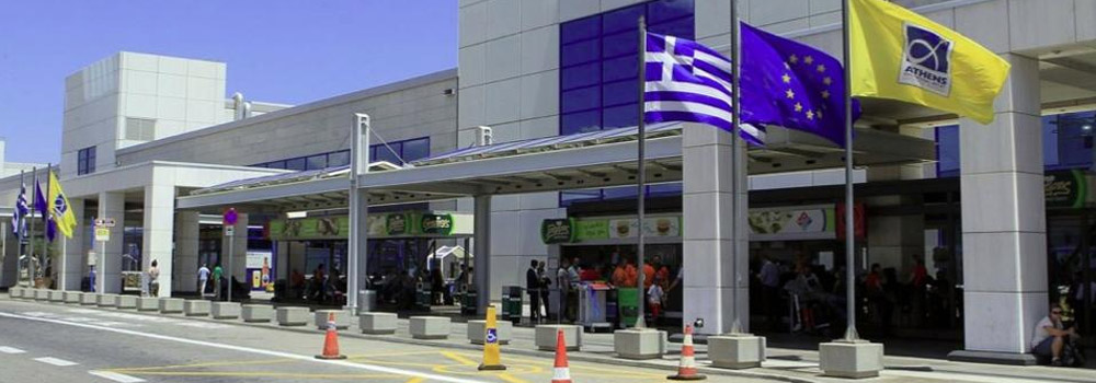 athens airport